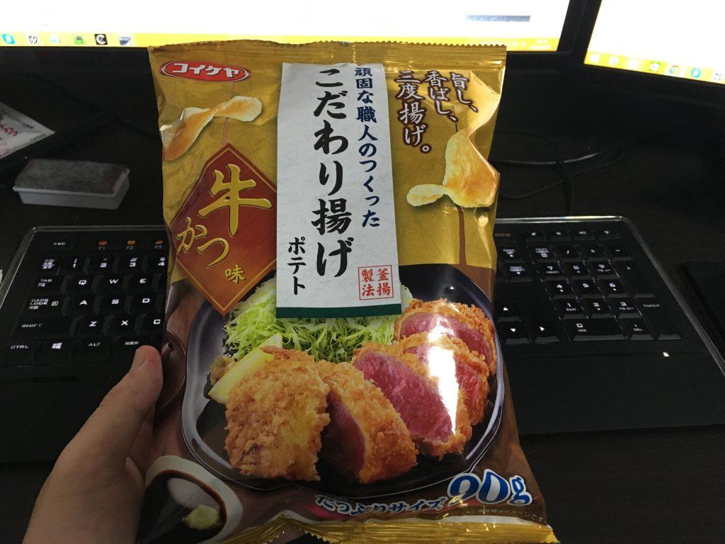 gyukatsu-aji1